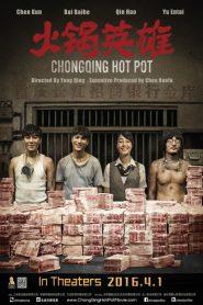 Chongqing Hot Pot