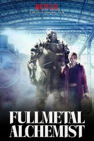 Fullmetal Alchemist 2018